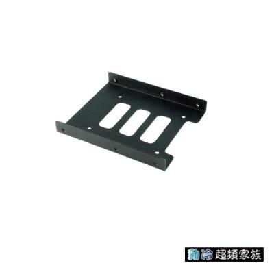 HDD硬碟轉接架(鐵) HDB-250