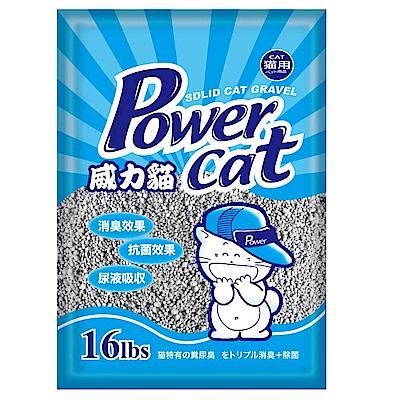派斯威特-Power Cat 威力貓強效除臭粗貓砂16LBS-2包組