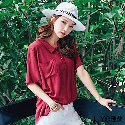 LIYO理優休閒立領襯衫(暗紅) S-L