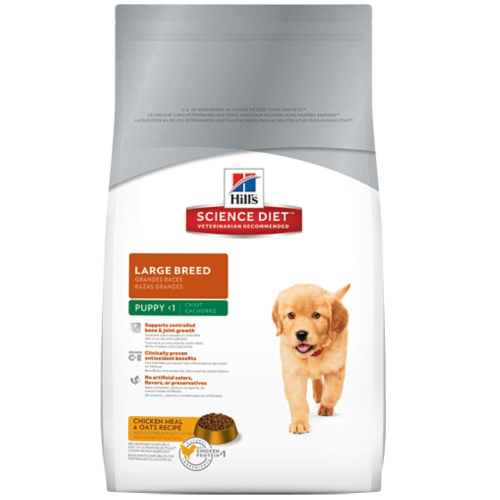 希爾思 大型幼犬配方 15kg【6484HG】