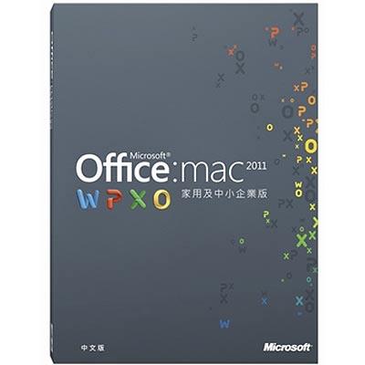Microsoft Office Mac 2011 家用暨中小企業-盒裝中文版2PC