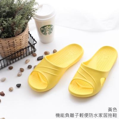 維諾妮卡 機能生活負離子厚底拖鞋-黃色