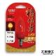 太星電工 福祿壽LED吉祥神明燈泡E12/0.8W/紅光 AND229R product thumbnail 1
