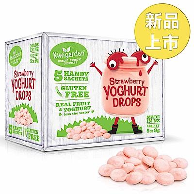 【小兒利撒爾】紐西蘭 Kiwigarden 益菌優格豆 新鮮草莓(9gX5包/盒)