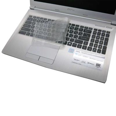 EZstick MSI PL60 7RD 奈米銀抗菌 TPU 鍵盤保護膜