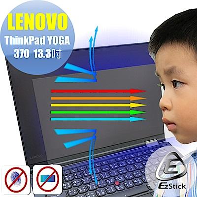 EZstick Lenovo ThinkPad YOGA 370 專用 防藍光螢幕貼