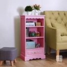 漢妮Hampton安琪拉一抽置物櫃-粉紅色45X30X90cm