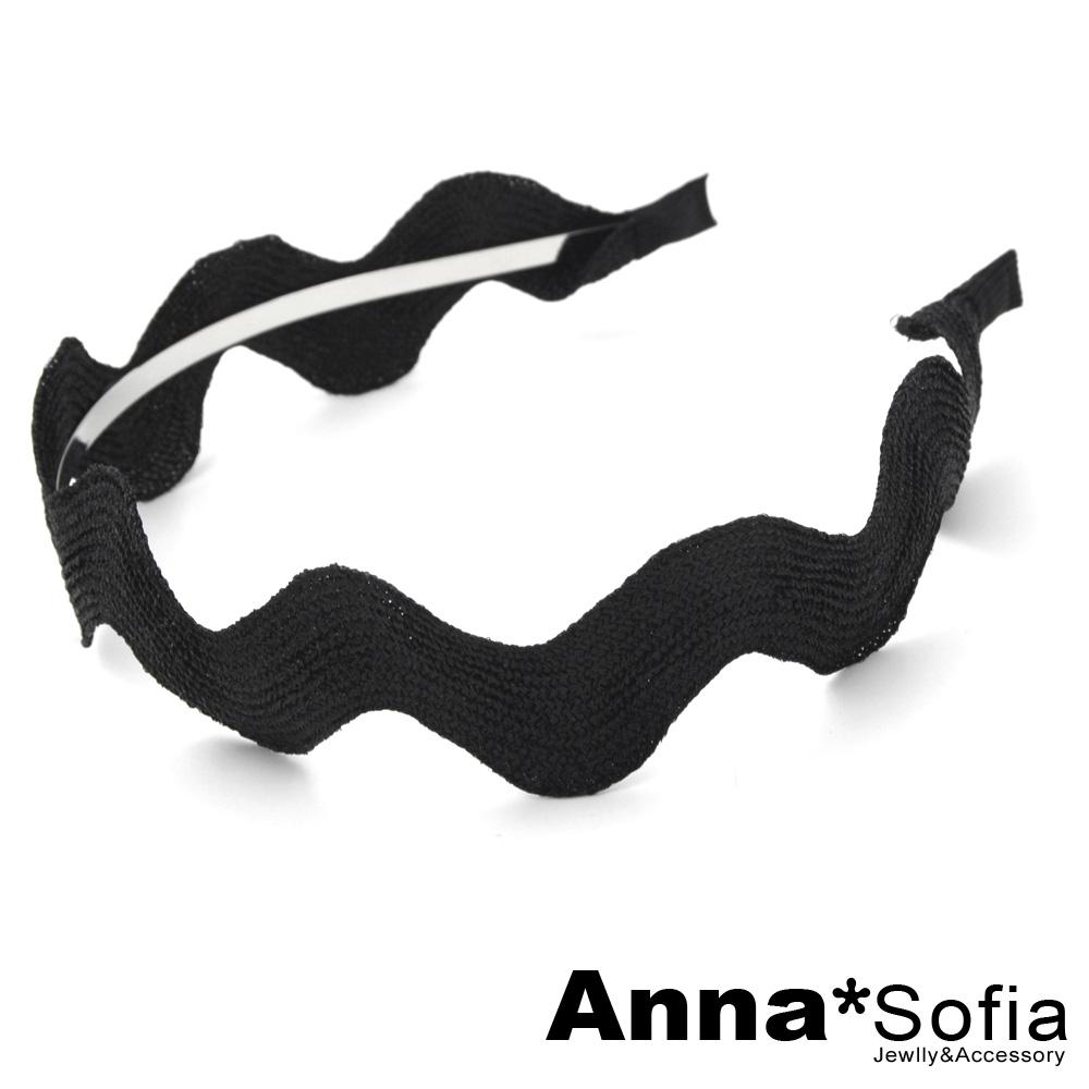 【2件7折】AnnaSofia 波浪閃蔥光感 韓式髮箍(黑系)