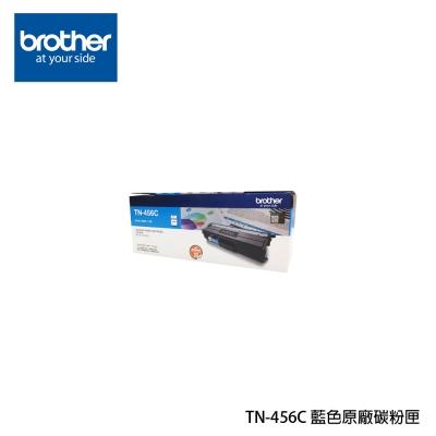 Brother TN-456 原廠高容量彩色碳粉匣
