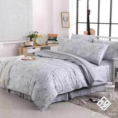 COOZICASA小夜曲 雙人吸濕排汗兩用被六件式床罩組