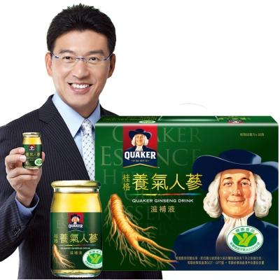 桂格-養氣人蔘滋補液60ml-x-30瓶