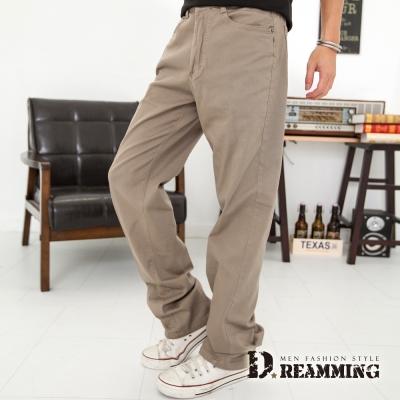 Dreamming 伸縮彈性斜紋布休閒中直筒褲-卡其