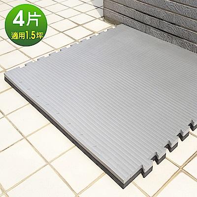 Abuns 百大特厚4CM黑灰雙色榻榻米紋運動地墊-4片(適用1.5坪)