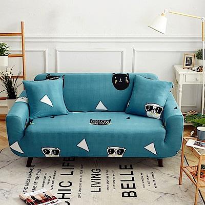 日創優品 酷寶貝彈性沙發套-3人座(贈同款抱枕套x1)