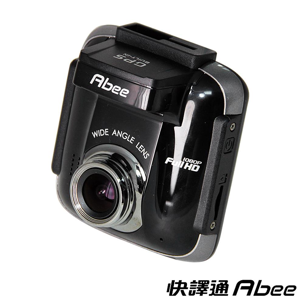 快譯通 Abee V51 FullHD高畫質GPS測速行車記錄器
