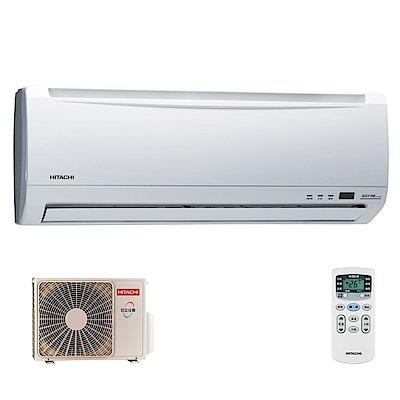 【HITACHI日立】5-6坪定頻一對一分離式冷氣RAC-40UK/RAS-40UK