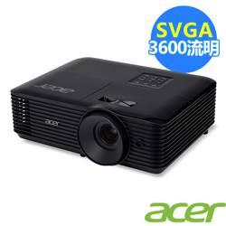 acer X118H SVGA 投影機(3600流明)