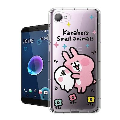 卡娜赫拉 HTC Desire 12 彩繪空壓手機殼(蹭P助)