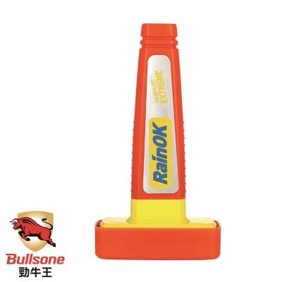 Bullsone-勁牛王-RainOK玻璃撥水劑