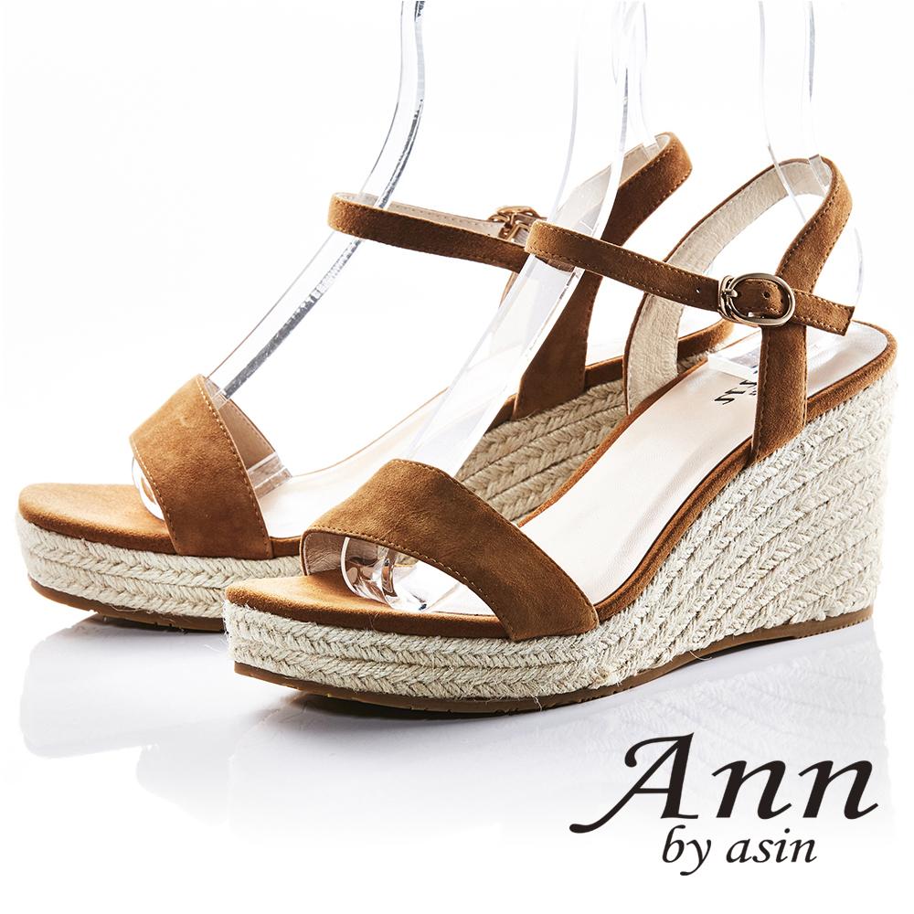 Ann by asin完美顯瘦~素面質感編織真皮楔形涼鞋(棕色)