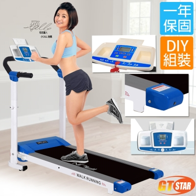 GTSTAR-時尚藍專業型手握心跳版電動跑步機