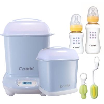 Combi Pro 消毒鍋超值優惠組 (共三色)