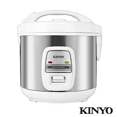 KINYO 三人份電子鍋(REP-06)