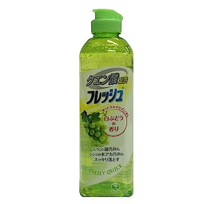 日本第一石鹼 添加檸檬酸洗碗精-白葡萄味250ml/瓶
