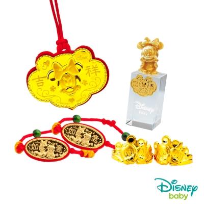 Disney迪士尼系列金飾 彌月金飾印章套組木盒-吉祥美妮款 <b>0</b>.35錢
