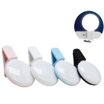 LCOSE 圓形美顏自拍補光燈 RK17 (顏色隨機出)