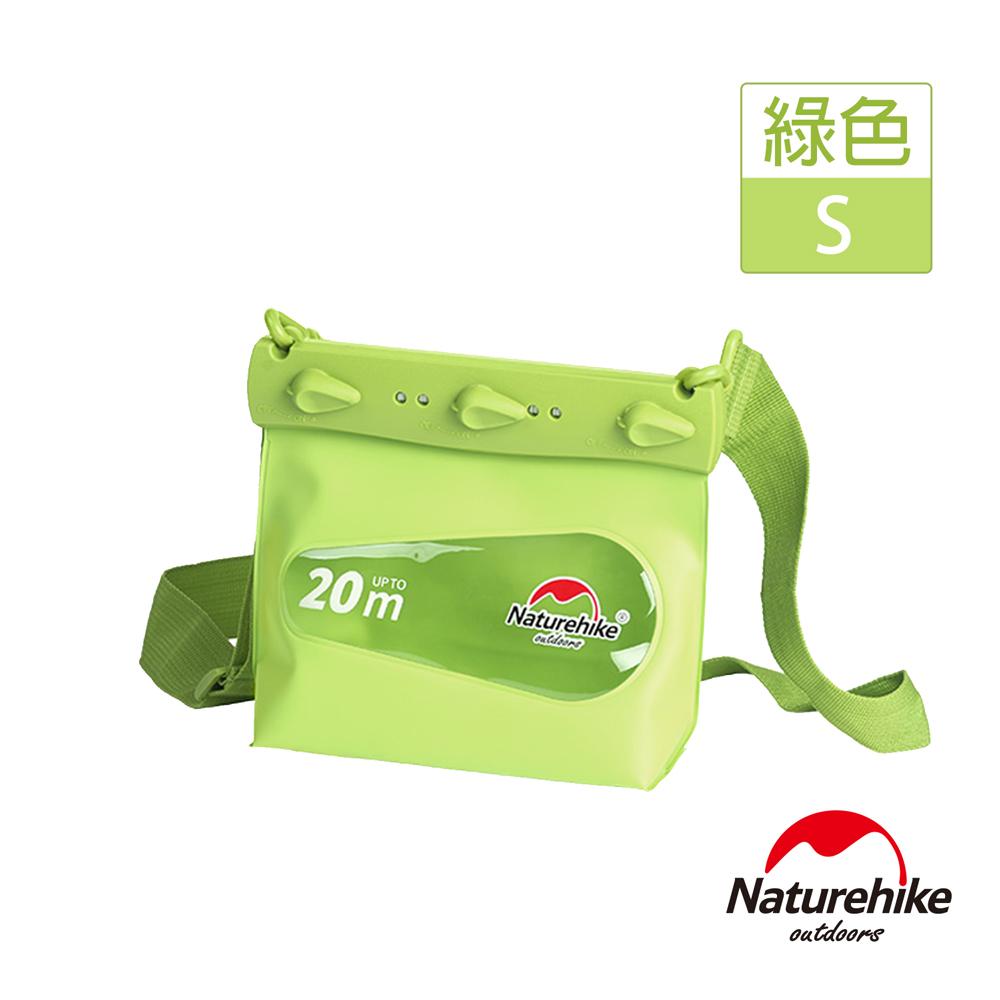 Naturehike 清漾可透視無縫防水袋 收納袋 漂流袋 綠色 S