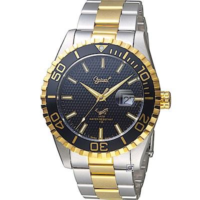 Ogival 愛其華  夜鷹氚氣燈管潛水型腕錶(3985TGSK)雙色/43mm