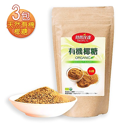 幸福小胖 天然有機椰糖  3包(200公克/袋)