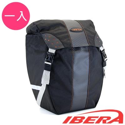 IBERA 自行車快拆式超大容量側掛馬鞍袋