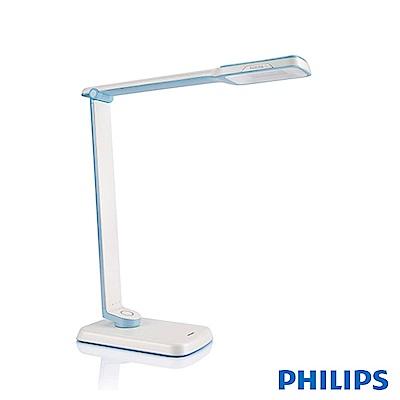 飛利浦 PHILIPS SPADE PLUS 晶彥大視界LED檯燈-藍色 (71663)