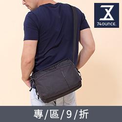 尼龍簡約設計斜背包