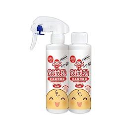 【別蚊我】天然草本驅蚊噴霧200ml贈200ml補充罐-嬰幼用