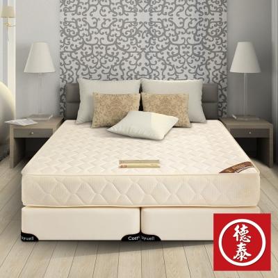 德泰彈簧床 歐蒂斯連結式硬式(620)彈簧床墊-雙人5尺