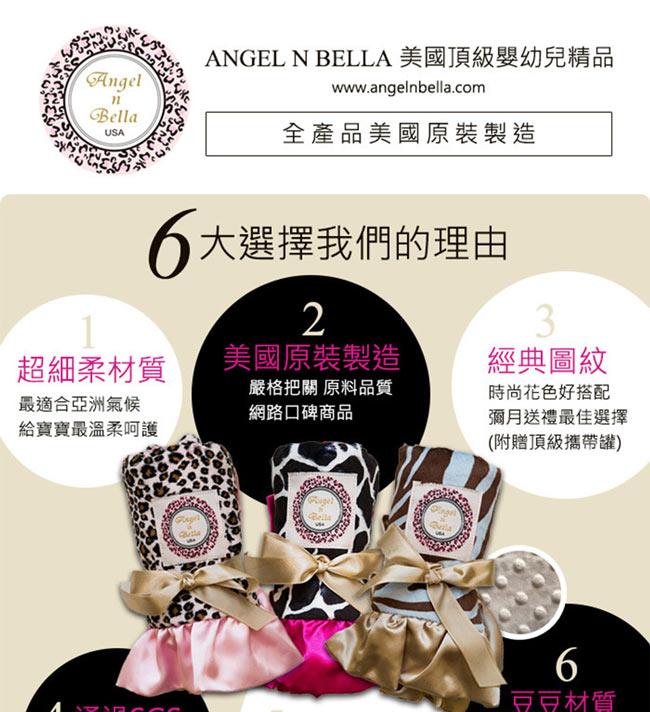 【美國 Angel n Bella】 許願星星愛戀彌月禮盒(含奶嘴咬咬練固齒器夾)