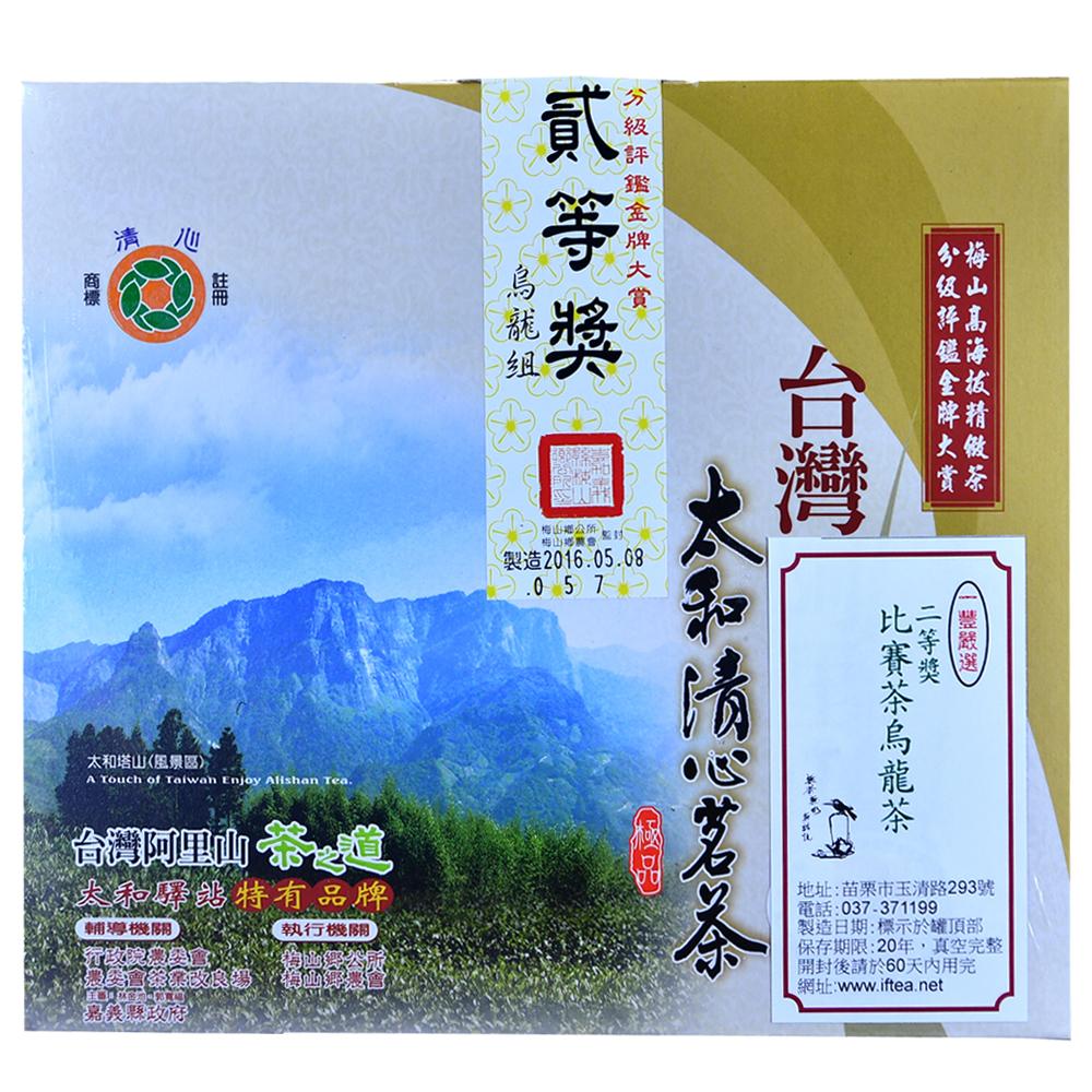 利展豐製茶 烏龍茶比賽茶(二等獎)150G*2罐/盒裝