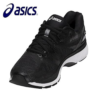 Asics GEL-NIMBUS 20 2E寬楦男慢跑鞋 T801N-9001