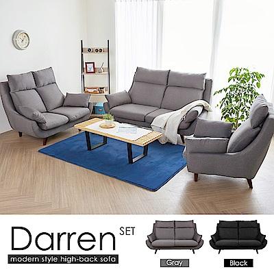 達倫現代風高背機能沙發組-2色