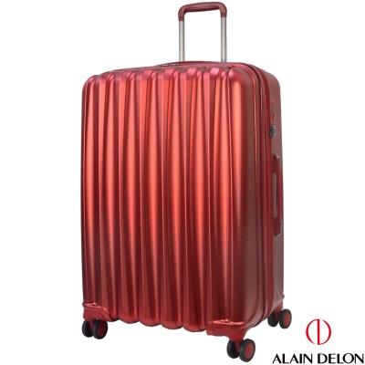 ALAIN DELON 亞蘭德倫 28吋絕色流線系列行李箱(紅)