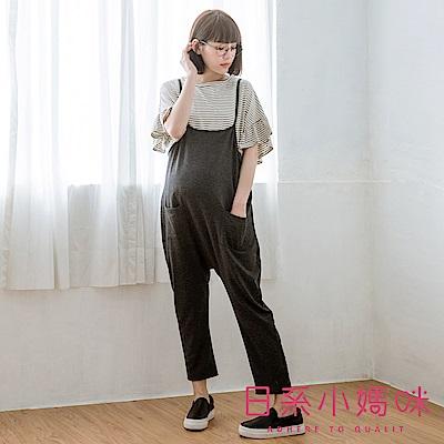日系小媽咪孕婦裝-孕婦褲~素面肩可調吊帶長褲 (共三色)