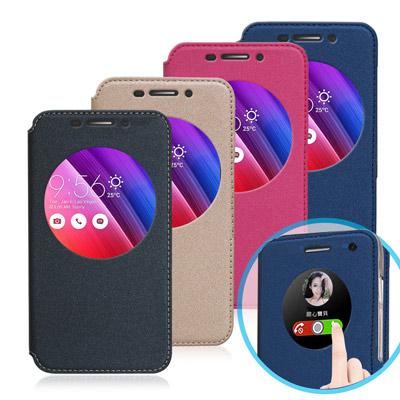 華碩 ASUS ZenFone Max ZC550KL經典金莎紋 商務視窗皮套