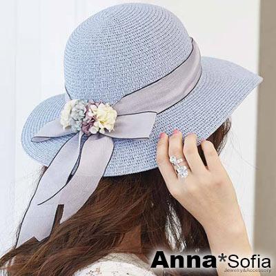 AnnaSofia 藍馨花簇光感長帶 防曬遮陽淑女帽草帽(藍系)