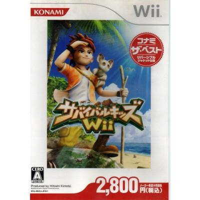 無人島求生記 - Wii日文版