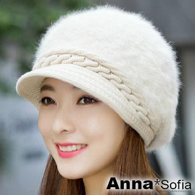 AnnaSofia 璇扭線紋兔毛 加厚針織鴨舌貝蕾帽(米杏系)