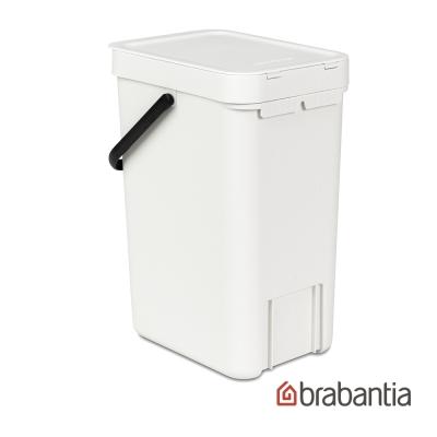 Brabantia 多功能餐廚廚餘桶12L-白