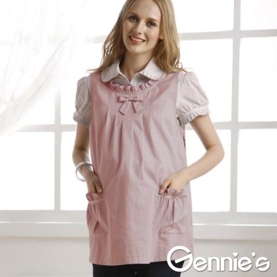 【Gennie's奇妮】防電磁波衣-高含量荷風雅緻背心款(3色可選)